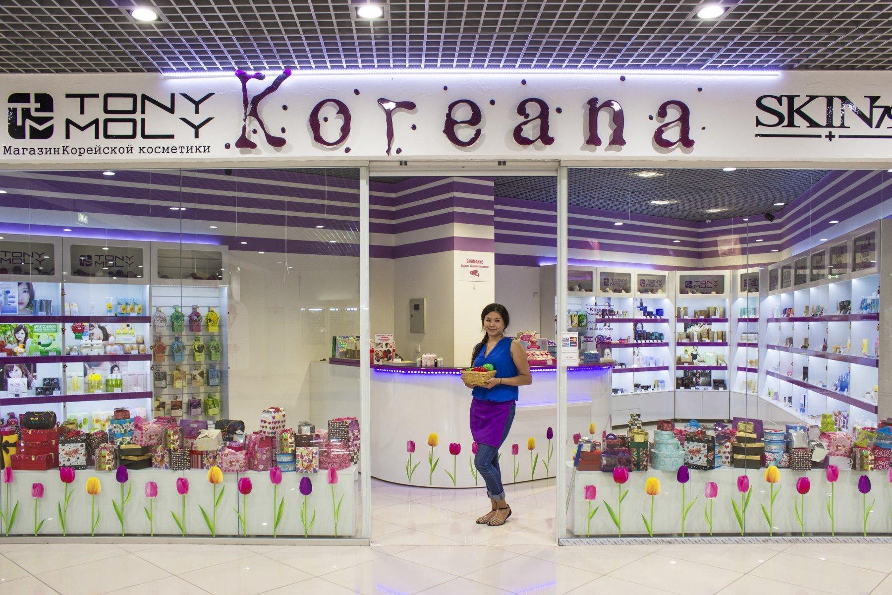Корейская косметика волгоград где купить косметика мак купить в липецке на
